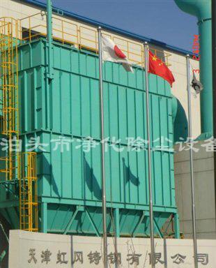 为天津红冈铸钢公司生产的除尘器