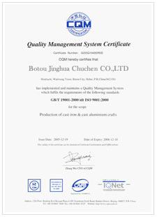净化质量管理体系认证证书英文版