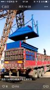 2017年3月15日陕西刁经理4吨除尘器已装车